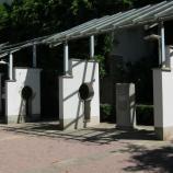 Erinnerungsort Wolfsthalplatz, Foto: Rebekka Denz